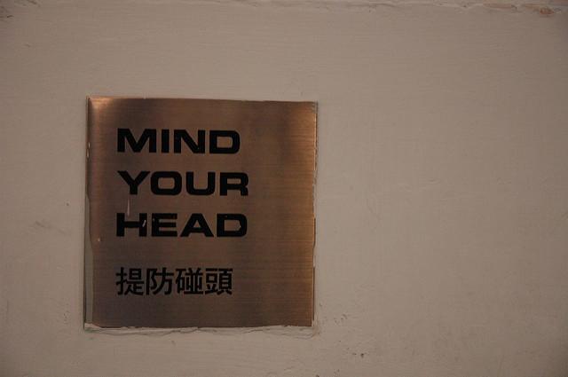 MindYourHead